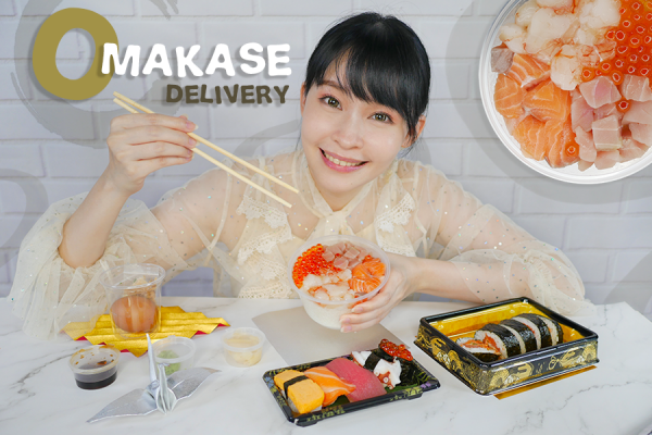 Omakase Delivery สั่งอาหารญี่ปุ่นอร่อย ๆ เหมือนเชฟมาทำให้ถึงที่บ้าน