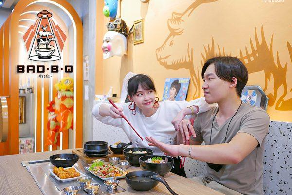 ไปกินข้าวต้มแบบเกาหลีสไตล์กัน BADBQ สยามสแควร์ ซ.9