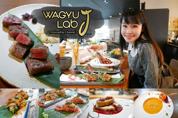 รีวิวร้านที่สายเนื้อไม่ควรพลาด Wagyu Lab J ที่นี่มีมากกว่าความอร่อย ( อร่อยมากด้วย )
